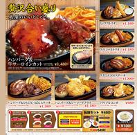 焼き加減×ソースで自分好みのステーキを☆