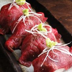 桜山 だんのおすすめ料理1