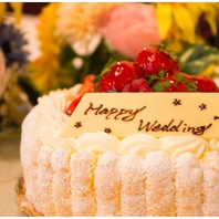 記念日・誕生日・女子会♪パティシエ特製ケーキでお祝い