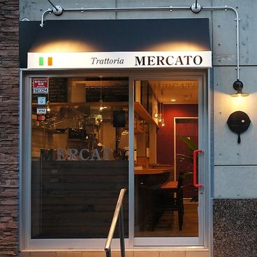 Trattoria MERCATO トラットリア メルカートの雰囲気1