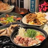 龍馬 軍鶏農場 さいたま新都心店のおすすめ料理3