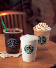 スターバックスコーヒー ルミネエスト新宿店の写真