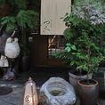 京町家風の落ち着いた雰囲気です。