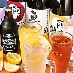 居酒屋 慶太郎酒場 浅草橋店のコース写真