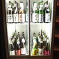 当店自慢の日本酒を皆様に是非ご賞味いただきたい!!という思いで期間限定サービス!!!『獺祭』など含めて全国より取り揃えた50種類以上の日本酒をなんと・・・無制限飲放題!!週末は2時間制◎平日はなんとエンドレスでご提供いたします。