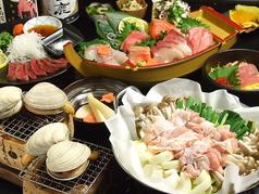 お肉とお野菜 WAGAYA