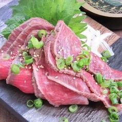 九郎の途上 倉敷店のおすすめ料理1