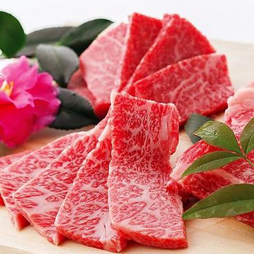 チファジャ 南草津店のおすすめ料理1