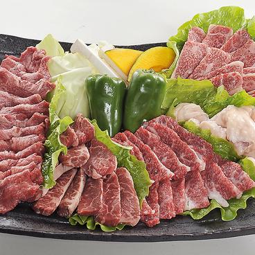 牛若丸 旭川北店のおすすめ料理1