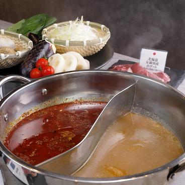 HOTPOT 羊SUNRISE 研究学園店のおすすめ料理1