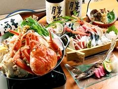 魚嘉時 本店 店舗画像