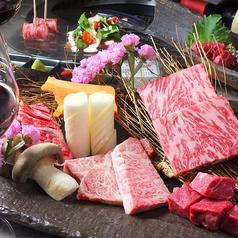 創作懐石 三陸金華和牛のおすすめ料理1
