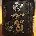 白加賀(梅酒/群馬)税別580円