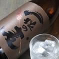 一粒の麦(麦)/500円(税抜)