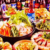 諸国のみくい マイ テーブル My TaBReWのおすすめ料理3