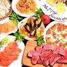 Party&Bar HANAMARUのおすすめポイント2
