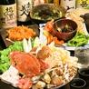 和食処 かみや うどんのおすすめポイント1