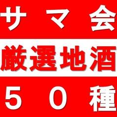 つるまる 新潟駅前のコース写真