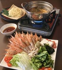 和酒バル えび蔵のおすすめ料理2