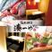 餃子の通販サイト(岩手県)