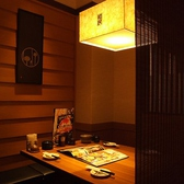 JAPANESE DINING 和民 上尾モンシェリー店の雰囲気2