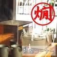 日本酒セルフ飲み放題あり★好きなものを好きな量だけ味わうことが出来ます。熱燗コーナーではご自身で熱燗にしていただけます!