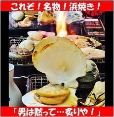 うんめ魚が食いてぇ 駅前漁港 炙りや あぶりやのおすすめ料理1