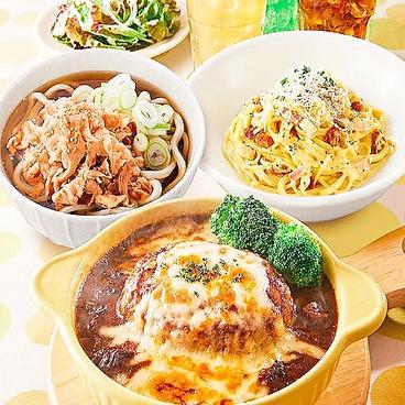 コート・ダジュール 青葉台店のおすすめ料理1