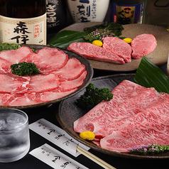 金泉苑のおすすめ料理1