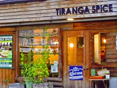 ティランガ スパイスの写真