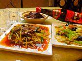 中國飯店 味味 滋賀のグルメ