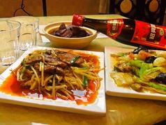 中國飯店 味味の写真