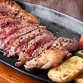 料理メニュー写真国産和牛 ビーフステーキ(250g)