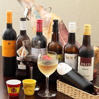 ワインの種類充実♪
