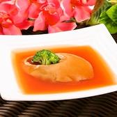 中華風居酒屋 華豊 新橋本店のおすすめ料理3