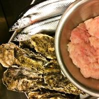 北海道産にこだわった豊富な海鮮!