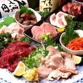 料理メニュー写真肉刺し8種盛り(ハツ生、砂肝南蛮、上シロ刺、馬ハツ刺、ポン刺、タン生、馬タケノコ、上ガツ)