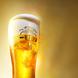 一番搾り麦汁」だけを使ってつくるこだわりの生ビール