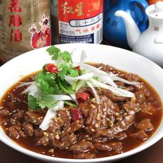 中華料理 弘善坊の写真