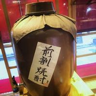 焼酎も日本酒も得意★とくに前割焼酎がオススメ