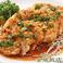 料理メニュー写真若鶏の薬味ソース