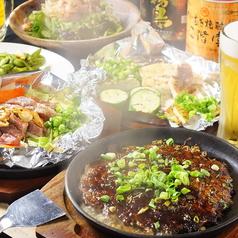 お好み焼 鉄板焼 きぬや 広い方のおすすめ料理1