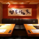 魚王KUNI うおくに 下北沢店の雰囲気2