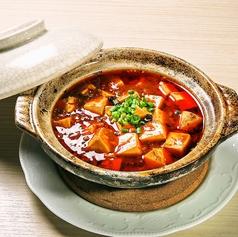 本格四川料理 麻辣大学 上野本店のおすすめ料理1