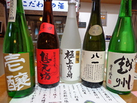 日本酒に、こだわる