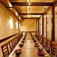 美しいテーブル個室【最大45名収容】