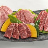牛若丸 旭川北店のおすすめ料理2