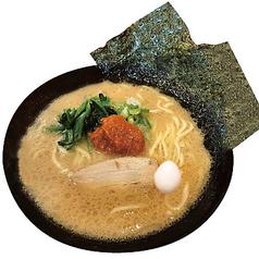 横浜家系ラーメン 風神家 福井本店のおすすめ料理1