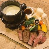センバキッチン グリーンハウス 梅田 ハービスプラザ店のおすすめ料理2