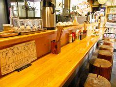 中華そば まる 高須店のおすすめポイント1